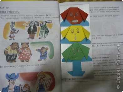 "Закладка в технике оригами ""Светофорчик"" фото 1"