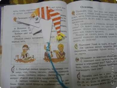 "Закладка в технике оригами ""Светофорчик"" фото 6"