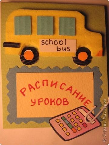Вот такая обложка для дневника у меня получилась. фото 5