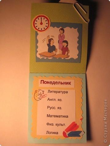 Вот такая обложка для дневника у меня получилась. фото 6