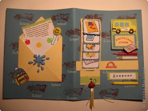 Вот такая обложка для дневника у меня получилась. фото 1