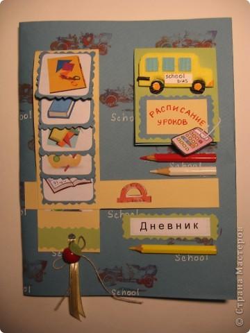 Вот такая обложка для дневника у меня получилась. фото 2