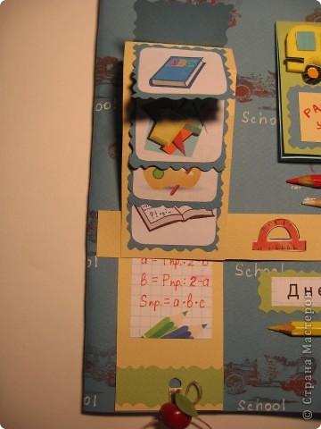 Вот такая обложка для дневника у меня получилась. фото 3