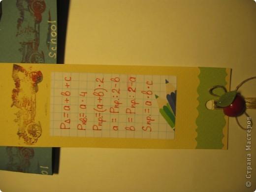 Вот такая обложка для дневника у меня получилась. фото 4