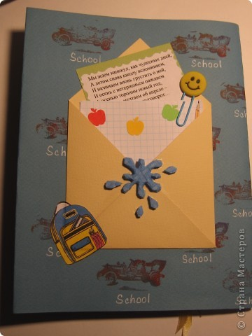 Вот такая обложка для дневника у меня получилась. фото 8