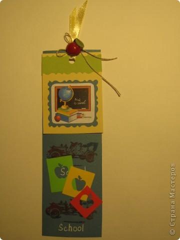 Моя закладка. фото 1