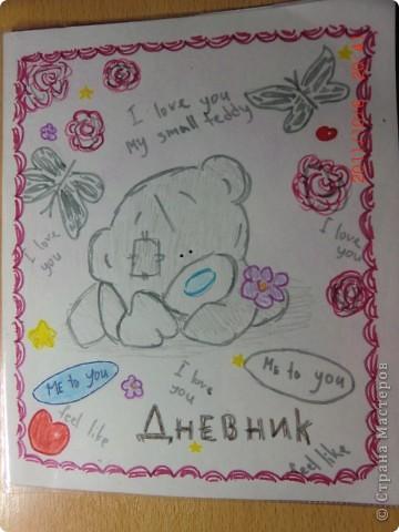 Вот и моя обложка на дневник. Сделана она очень просто: я нарисовала картинку сначала простым карандашом, а потом разукрасила её фломастерами и цветными карандашами. Мне она очень нравиться и моим одноклассникам она тоже понравилась!