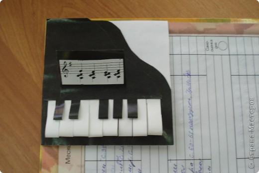 "Закладка ""Рояль"" фото 1"