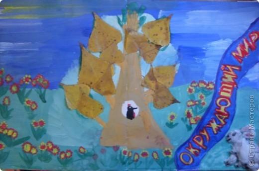 Я нарисовала обложку для учебника по окружающему миру, сделала дерево с осенними листочками. фото 3