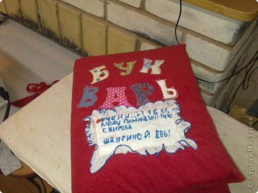 Обложка подушка фото 1