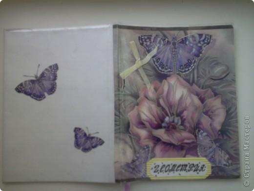 Мне всегда нравились бабочки - красивые и изящные создания. Давно хотелось воплотить эту тему в творчестве. Вот. Воплотила. Это - обложка к тетради по геометрии. Обклеила я уже готовую тетрадь - обновила прошлогоднюю. фото 2