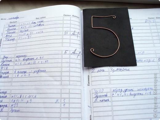 Закладка для дневника фото 1