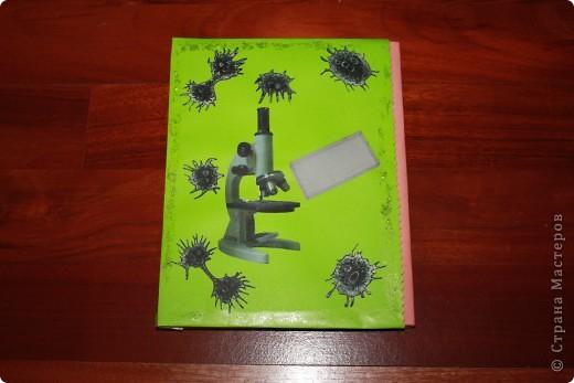 Узнав о конкурсе, захотелось сделать обложку для тетради по биологии. Долго думала и придумала. А помогла мне вот эта клетка  под микроскопом. Сделала эту  клетку солью, которую сначала накрасила гуашью серого, зелёного, красного и голубого цветов, просушила в духовке и просеяла. Нарисовала на листе картона вид моей клетки и приклеила соль, сверху покрыла лаком и обвела по контуру клеевым карандашом с блёстками, чтобы чётче был виден переход от одного цвета к другому.  фото 2
