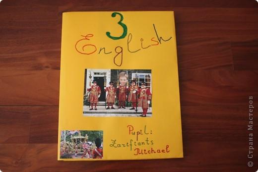 Вот такой теперь учебник английского у Миши.  фото 1