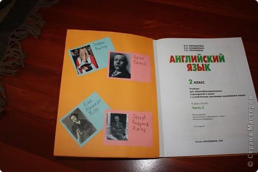 Вот такой теперь учебник английского у Миши.  фото 6