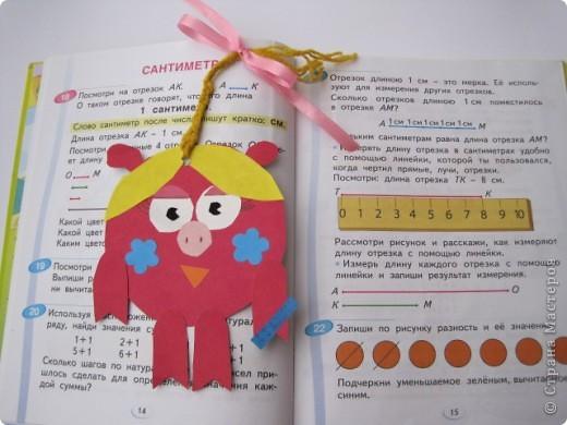 Нюша-помощница. Закладка для учебника математики. Выполнила Ефанова Полина.