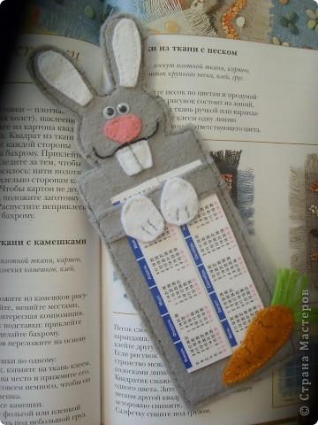 Знакомьтесь- это  заяц ЗНАЯЦ, мой незаменимый помощник. Он всегда там, где надо! фото 1