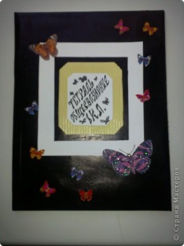 Мне всегда нравились бабочки - красивые и изящные создания. Давно хотелось воплотить эту тему в творчестве. Вот. Воплотила. Это - обложка к тетради по геометрии. Обклеила я уже готовую тетрадь - обновила прошлогоднюю. фото 4