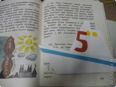 "Закладка в технике оригами ""Светофорчик"" фото 7"