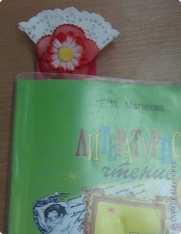 Закладка литературная. фото 2