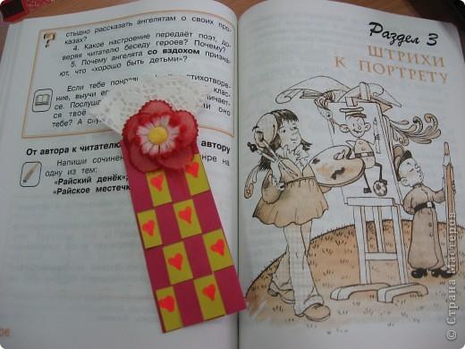 Закладка литературная. фото 3