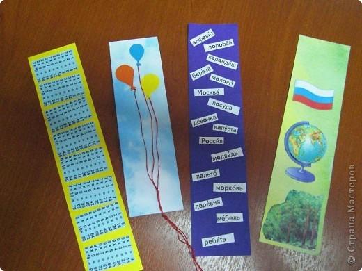 Мои закладки для дневника, учебника русского языка, математики и окружающего мира. фото 1