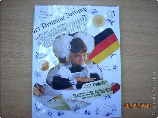 Алёна любит уроки немецкого языка, поэтому и решила сделать обложку для тетради по этому предмету. фото 1