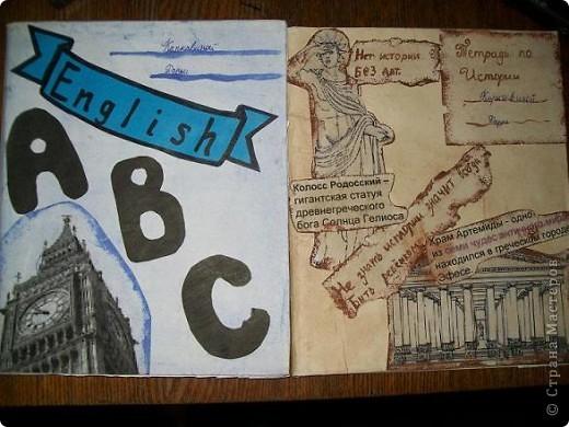 Обложки по аНГийСКОму и ИстоРИИ фото 1