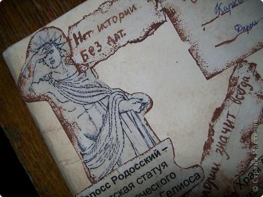 Обложки по аНГийСКОму и ИстоРИИ фото 3