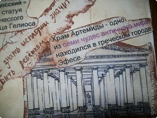 Обложки по аНГийСКОму и ИстоРИИ фото 4