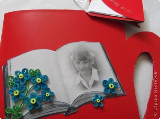 Вот такой у меня теперь дневник. фото 7