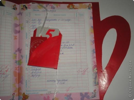 Вот такой у меня теперь дневник. фото 13
