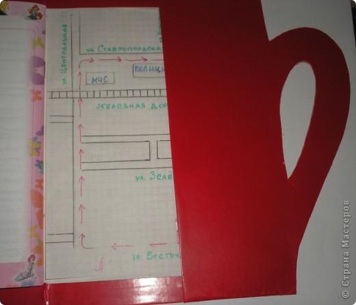Вот такой у меня теперь дневник. фото 14