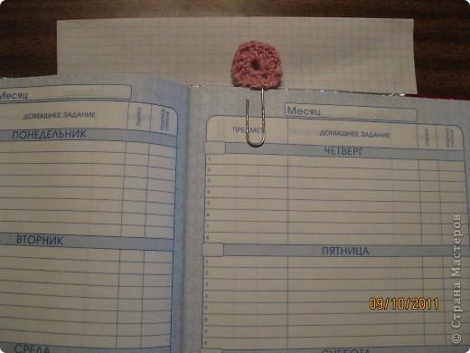 Закладка с цветочком - для учебника по окружающему миру, спираль (знак бесконечности) - для математики. Выполнены в технике ниткография. фото 3