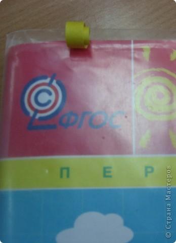 Закладка для математики фото 2