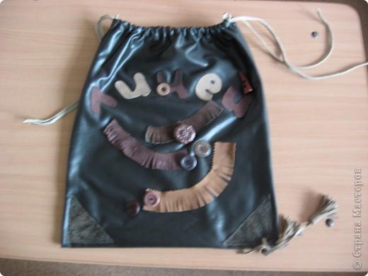 Рюкзачок-мешок фото 1
