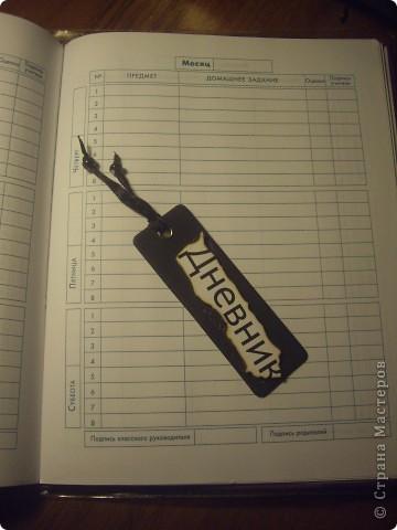 Закладка для дневника фото 2