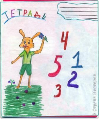 Математику,  друзья, Не любить никак нельзя. фото 1