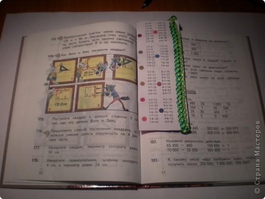 Весёлая математика фото 3