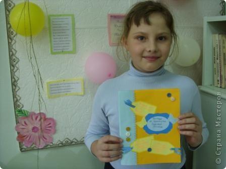 Полина выполнила обложку для тетради по технологии.  фото 8