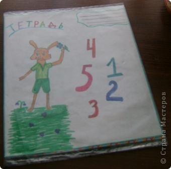 Математику,  друзья, Не любить никак нельзя. фото 4