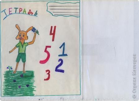 Математику,  друзья, Не любить никак нельзя. фото 3