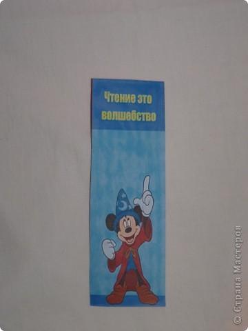 Закладка для учебника по литературному чтению.