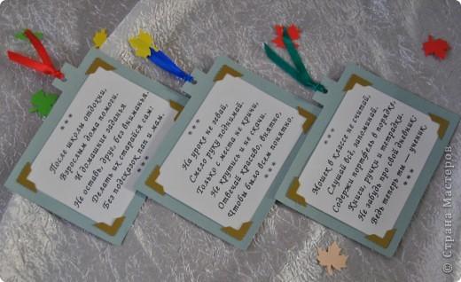 Право, не удержалась и смастерила свои закладочки :-))) фото 4