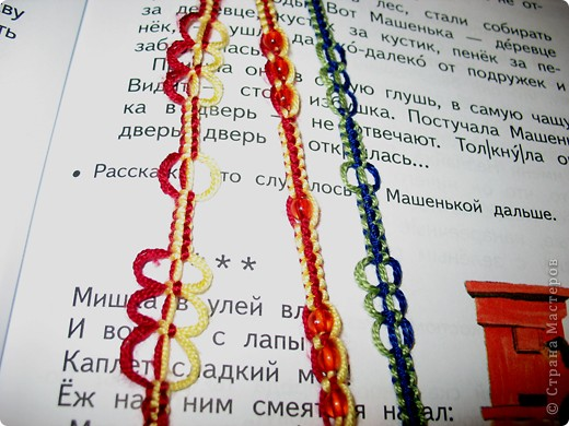 """Коллекция закладок для букваря от Иришки"" фото 6"
