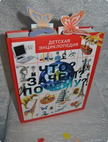 Право, не удержалась и смастерила свои закладочки :-))) фото 7