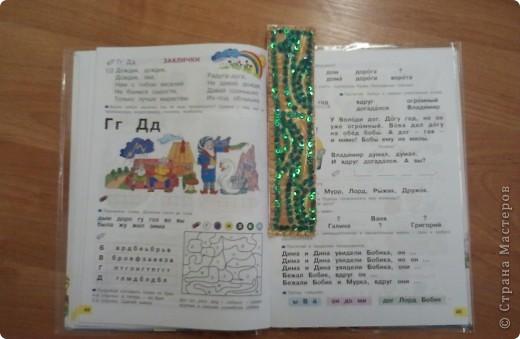 Закладка для любого учебника 1 класса.