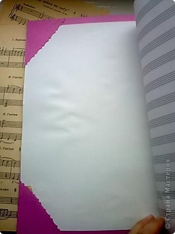 Моя тетрадь для нот преобразилась, у нее появилась новая обложечка, вместо обычной магазинной. фото 4