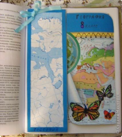 Для создания таких закладок взяла идею Викторички. http://stranamasterov.ru/node/241917?kv=1755 . Немного пофантазировала - и вот результат.  фото 8