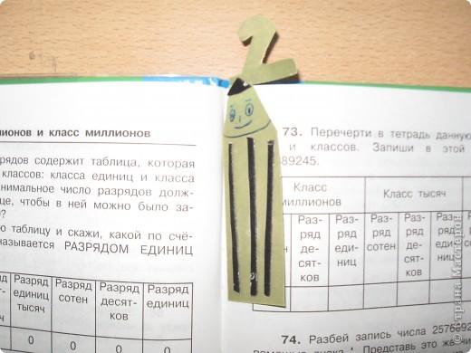 Весёлый карандашик